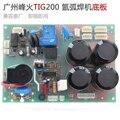 TIG200 TIG200A تيار مستمر آلة لحام مقاومة للصدأ بغاز الأرجون مجلس الطاقة لوحة عالية التردد لوحة لوحة الكترونية معززة لوحة دوائر كهربائية
