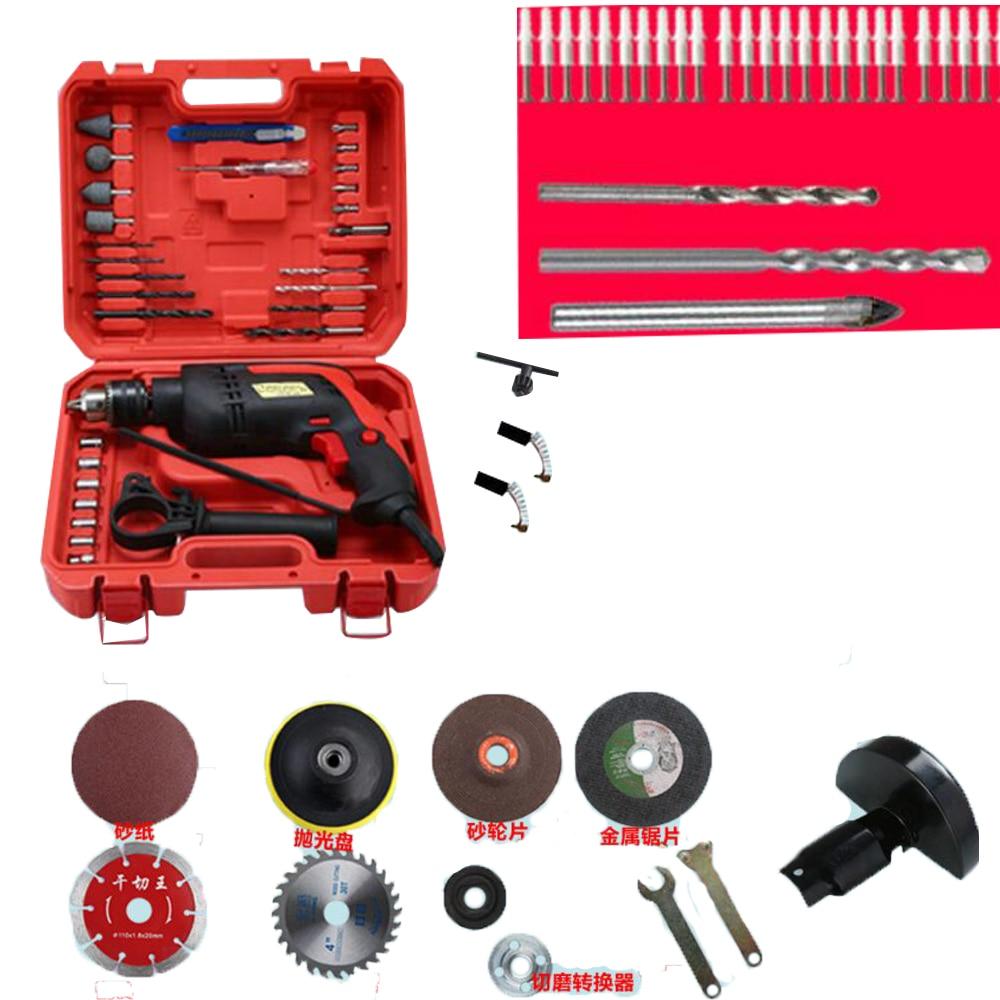 HIMOSKWA 48pcs Multi-functional Household Electric Drill Grinder Polishing Sanding Tool Set Kit Case With Box цена 2017