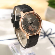 SOKI Casual Quartz Watch New High Quality Fashion Leather Strap Rose Gold Women Wrist Dress Ladies Luxury Watches