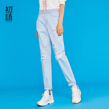 Toyouth 2019 Spring Women Pant Vintage Hole Patchwork Loose High Waist Female Casual Harem Pants