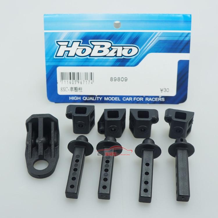 OFNA/HOBAO RACING 89809 8Sc Body Post for 1/8 HYPER 8SC Free Shipping ofna hobao racing 90056 rear shock absorber set 17mm 2sets for 1 8 hyper vs buggy free shipping