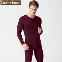 V Neck Men S Thermal Underwear Sets High Capability And Elastic Modal Male Thin Termo Elastic