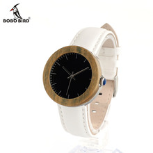 BOBO BIRD Bamboo and Green Sandalwood Rings Watches with Silver Back Case and White Strap Quartz