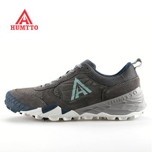 HUMTTO Men's Sports Outdoor Hiking Scarpe Trekking Shoes Sneakers For Men Sport Climbing Mountain Jogging Shoes Mans Footwear