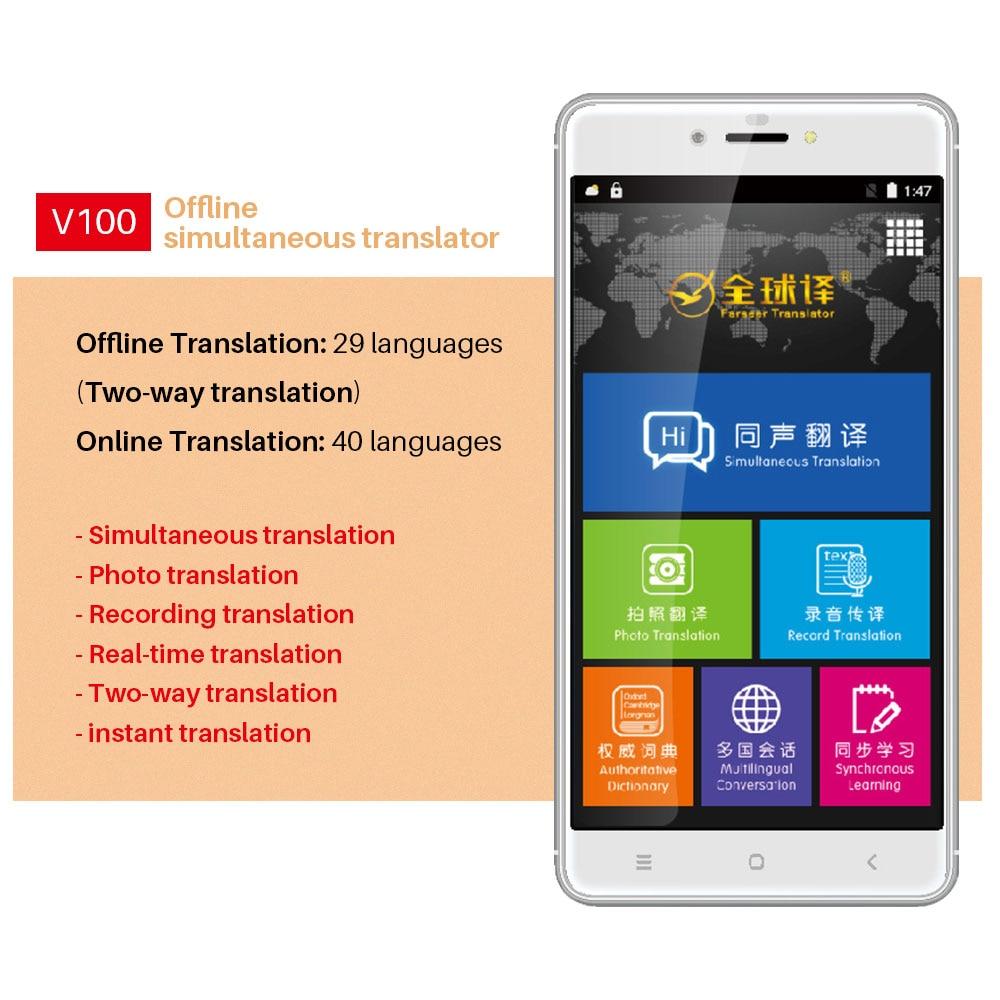 Smart Translator Voice Simultaneous Translation Offline Translation 20 Languages English Spanish Portuguese Russian Language etc цены