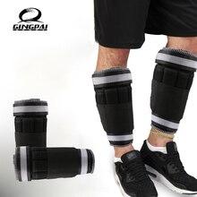 Yeni ayarlanabilir ayak bileği ağırlık desteği destek bandı kalınlaşma bacaklar antreman şok Guard Gym Fitness dişli 1 6kg sadece kayış