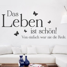 German Stickers Quote Das leben Ist Schoen Vinyl Wall Decals Art Decor Living Room Home Poster House Decoration