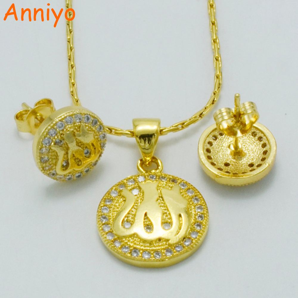 Anniyo Zirconia Allah Necklace/Earrings for Kids, Gold Color CZ Islam Jewelry Arab Muslim Necklace for Baby Gifts #040802