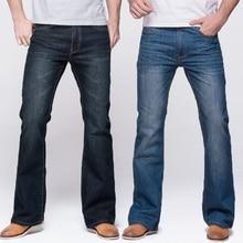 GRG erkek kot gelenek çizme kesim bacak Fit kot klasik streç Denim Flare derin mavi kot erkek moda streç pantolon