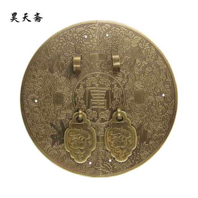[] Round fancy house Haotian vegetarian Chinese antique copper door handle  handle 14cm diameter HTB - Round Fancy House Haotian Vegetarian Chinese Antique Copper Door
