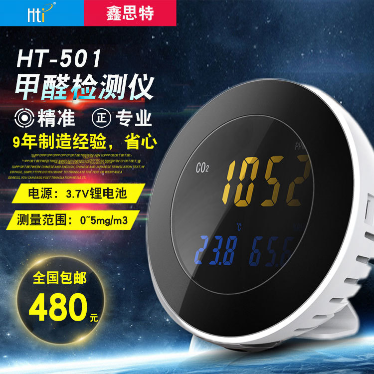 Digital CO2 Detector Carbon Dioxide Gas Leak Detector CO2 Analyzer Monitor with Alarm System Air CO2 Gas Detector Sensor high sensitivity carbon dioxide sensor mg811 co2 carbon gas concentration sensor hot sale