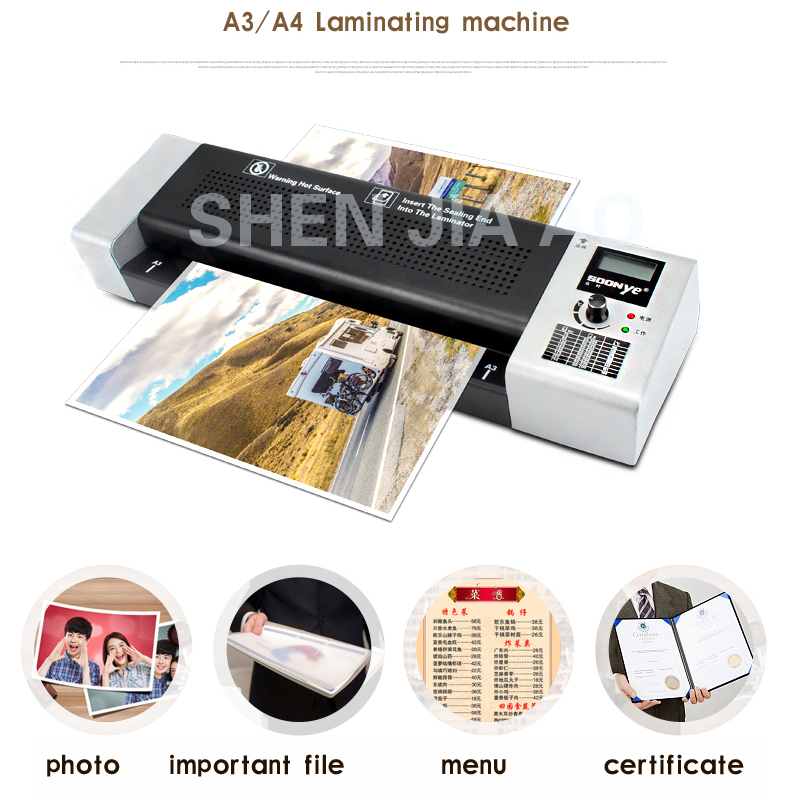 Cold & hot Laminator A3/A4 paper photo Laminating machine photos documents laminator suitable for office home 1000w a3 photo laminator office hot