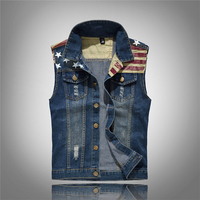2017 New Arrival Men's Denim Vest Jeans Fashion Pockets Vest Men Cowboy 5XL Sleeveless American Flag Patchwork Jacket For Men