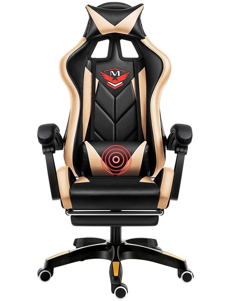 2019 Cheap LOL Game E-sports Chair Network Anchor Chair Home Liftable Ergonomic Design Office Computer Chair