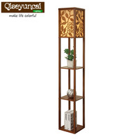 Simple modern Chinese carved living room floor lamp bedroom bedside lamp sofa lamp storage personality creative lighting
