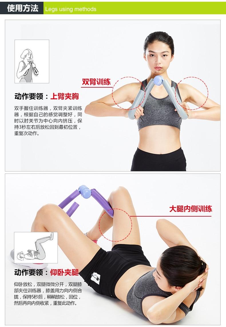 Wholesale Magic Legs trainers Beautiful bosom device LEG MASTER Fitness AEROBICS Lose weight