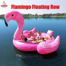 Цветные Печатные гигантские бассейн Фламинго поплавок для 6-8 человек