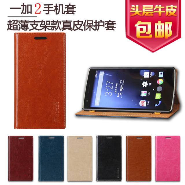 Nova famosa marca Oneplus telefone de 2 couro genuíno Real capa mais de 2 de luxo virar bolsa de cartão de titular