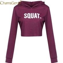 aaf0c66308 Nowo zaprojektować kobieta SQUAT druku luźne przycięte topy kobiety z  długim rękawem swetry bluzy Streetwear kobieta