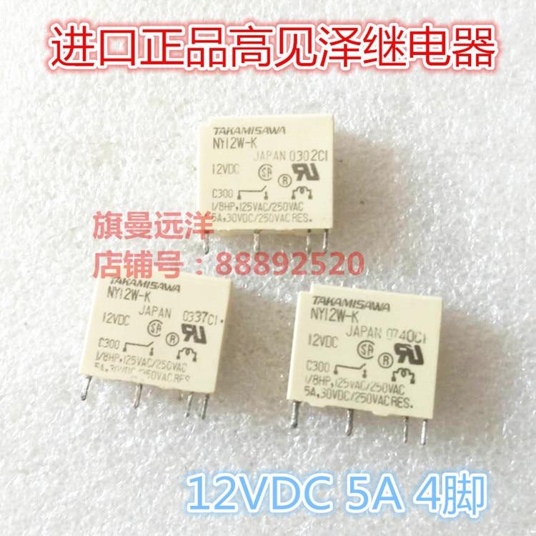 4PCS Takamisawa NY12W-K 12VDC 5A Power Relay 4 Pins