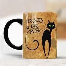 Crazy cat mom tassen mutter magie tassen Tee Tasse kaltes heißer wärmeempfindlichen becher wärme transforming schwarz mug wärme farbwechsel Keramik