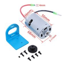 540 Motor Kit & Mount Electric Engine Metal Gear 27T For 1/18 WLtoys A959 Upgrade Parts Fit A949 A969 A979 K929(China)