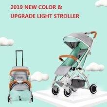 Мини-коляска для малышей, портативный складной светильник, детская коляска, костюм для лежа и сидения в, товар