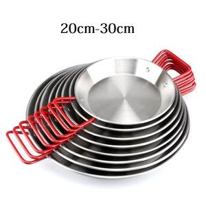 Stainless Steel Frying Pan Non-stick Paella Plate Cooker