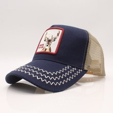 Seioum Baseball Cap For Women Summer Mesh cap Men Embroidery Animal Bones Snapback Hip Hop Hat Casual Cotton hat цена
