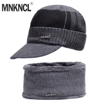 MNKNCL Warm Winter Hat Men Skullies Beanies Hat Women Winter Beanies For Men Women Wool Scarf Cap Balaclava Mask Knitted Hats цены