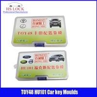 TOY48& HU101 car key moulds for key moulding Car Key Profile Modeling locksmith tools