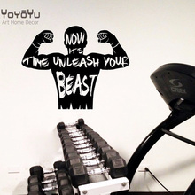 YOYOYU 40 colors Wall Decal BEAST Fitness man Picture Art Vinyl wall Sticker Removeble Home Decor ZX035