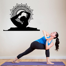 лучшая цена NEW yoga Wall Sticker Pvc Stickers Wall Art Wall Paper For Kids Rooms Wall Art Decal