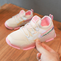 Mudipanda sneakers for pupils fall Children's baby mesh sports shoes autumn boys breathable casual shoes girls fashion shoes