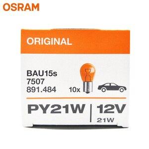 Image 5 - OSRAM 7507 PY21W Metal tabanlar Amber dönüş sinyal ışığı ters lambalar OEM otomatik fren ampuller S25 21W 12V orijinal (10 adet)