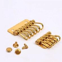 1 х Твердый латунный металлический держатель для ключей с защелкой, держатель для ключей с заклепками, органайзер для брелоков, кожаный чехол для ключей, кошелек, фурнитура