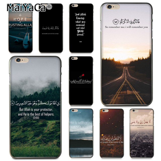 new style 6ba06 a796e US $1.49 25% OFF|MaiYaCa Arabic Quran islamic quotes muslim Coque Phone  Accessories Case for Apple iPhone 8 7 6 6S Plus X 5 5S SE 5C Cover-in ...