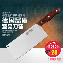 Free Shipping Chop Bone Knife Handmade Professional Chef Knife Cutting Meat Knife Chopper Forged Cleaver Multifunctional Knives