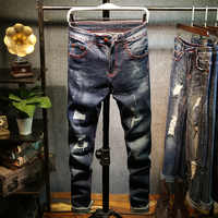 Men Jeans Loose Stretch Pleated Hole Bleached Casual Solid Men Denim Jeans Distressed Washed Floral 2018 Male Jeans