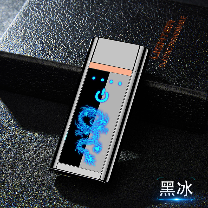 Chinese Dragon Full-screen Fingerprint Induction Charging Lighter USB Electronic Cigarette Lighter