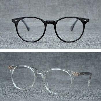 1e47f2c544 Marcos de gafas transparentes de acetato de marca para hombres y mujeres,  gafas de ojo