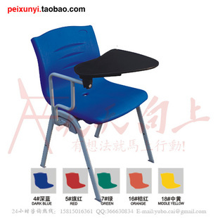 Stupendous School Writing Chair Stackable Study Chair With Folding Unemploymentrelief Wooden Chair Designs For Living Room Unemploymentrelieforg
