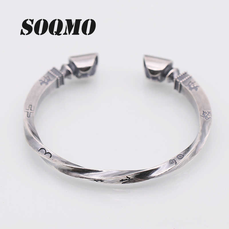 Soqmo Solid 925 Sterling Silver Viking