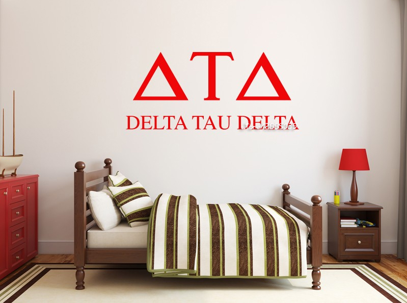 Sorority Fraternity Name Wall Decal