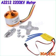 New  RC 2200KV  Brushless Motor A2212/6T + ESC 30A Brushless Motor Speed Controller +Free shipping