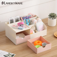 LANSKYWARE Multifunctional Bathroom Drawers Organizer Makeup Organizer Box Japanese Plastic Desktop Organizer Cosmetics Box zebra print organizer box