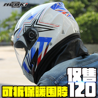 NENKI Full Motorcycle Helmet Windproof Bib Male Cold Autumn And Winter Warm The Locomotive