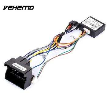 Vehemo Navigation Line 9 Inches Agreement Box Navigation Decoder Car Agreement Navigation Agreement Auto Parts Decoding image
