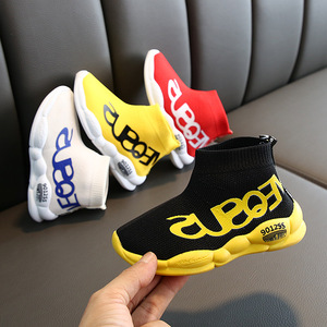 Image 2 - KINE PANDA 1 2 3 4 5 Years Old Baby Shoes Kids Sneakers for Girl Children Boys Sport Running Shoes Breathable Knitting Slip on