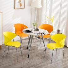 Negotiation chair reception table and chair Nordic backrest chair leisure reception table and chair combination rest area chair table and chair combination conference reception negotiation negotiations modern minimalist scandinavian table tempered